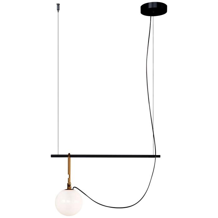 Suspension Nh S1 - L 58 cm - ARTEMIDE - oralto-shop.com